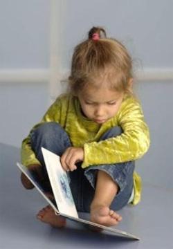 Развитие внимания у детей