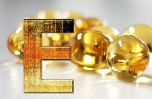 Витамин Е при беременности: чем полезен и как принимать