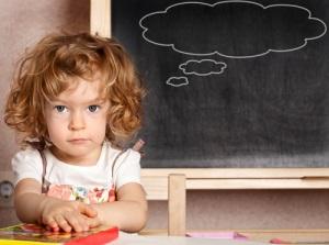 Что такое зрр у детей