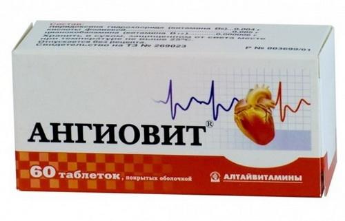 Ангиовит при планировании беременности