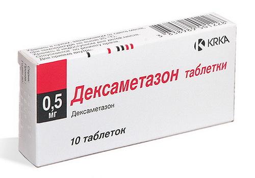 Таблетки Дексаметазон при