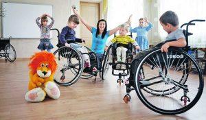 реабилитация детей инвалидов